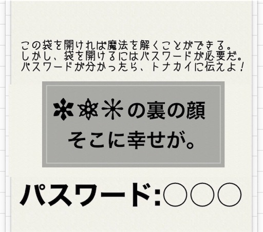 f:id:omiru:20201229221045j:image