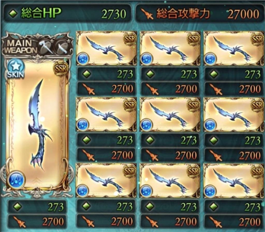 f:id:omiso_misomiso:20200915230042j:image