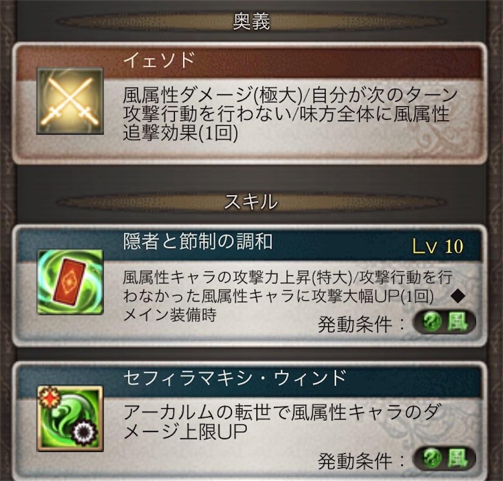 f:id:omiso_misomiso:20201206094402j:image