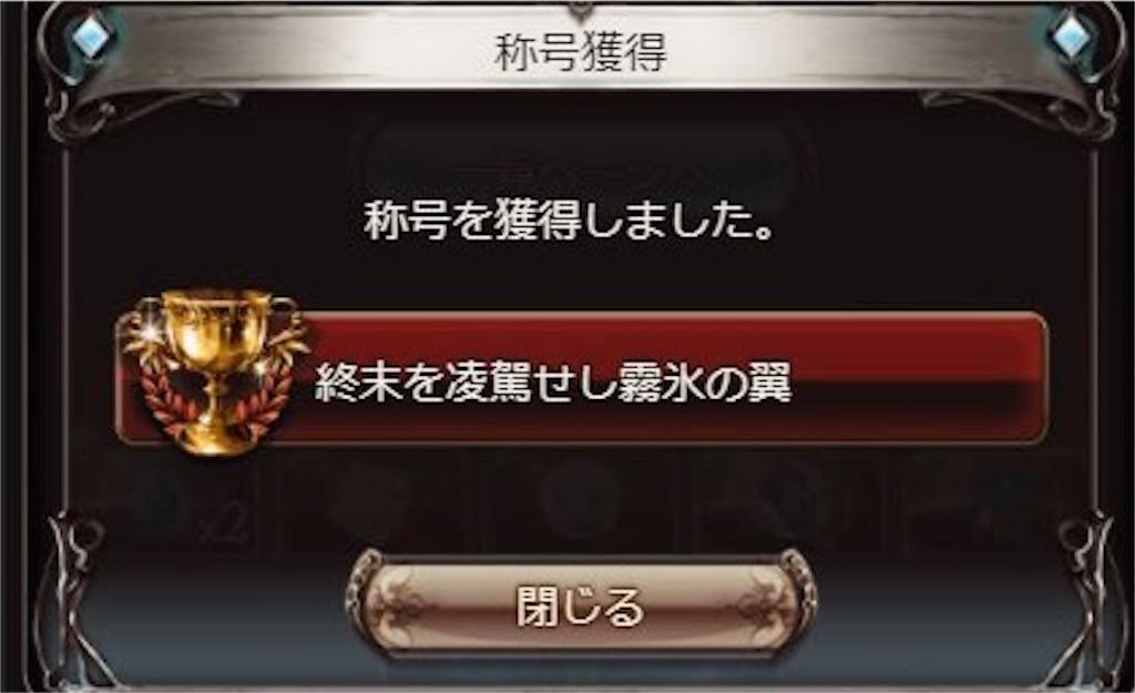 f:id:omiso_misomiso:20201220203940j:image
