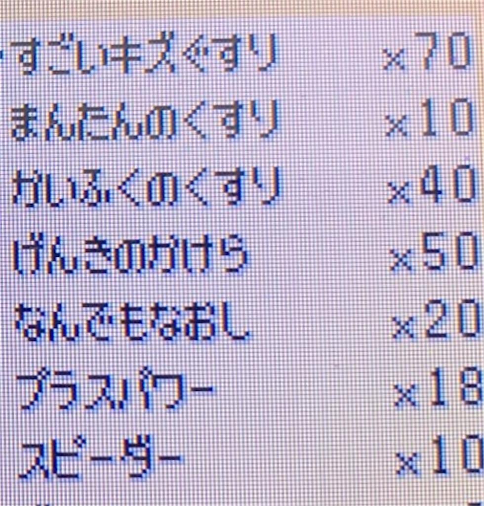 f:id:omiso_misomiso:20210308150530j:image
