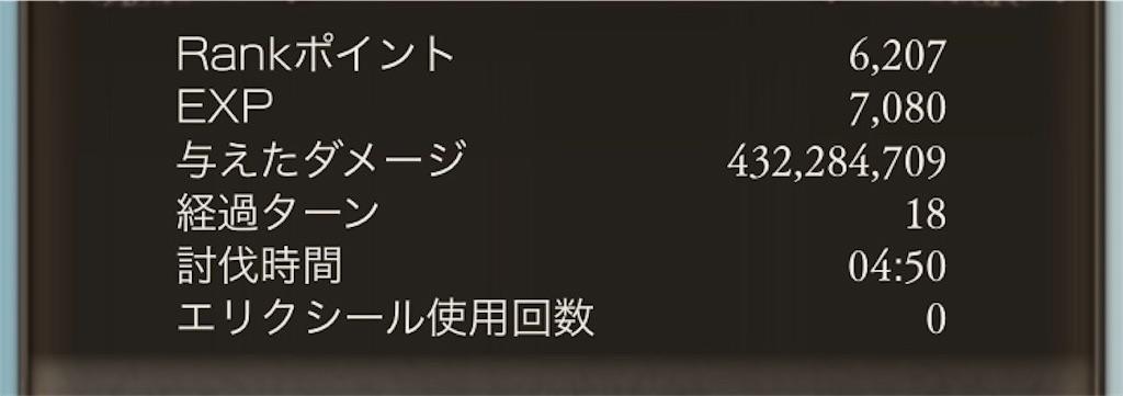 f:id:omiso_misomiso:20210329204202j:image
