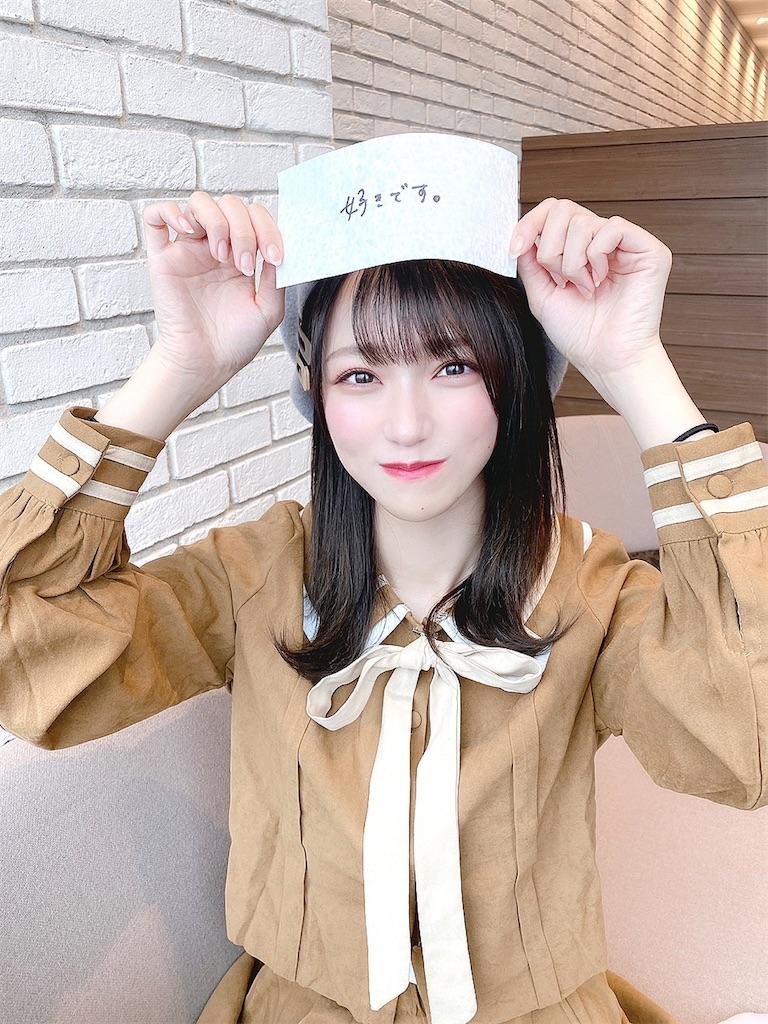 f:id:omiso_misomiso:20210518222656j:image