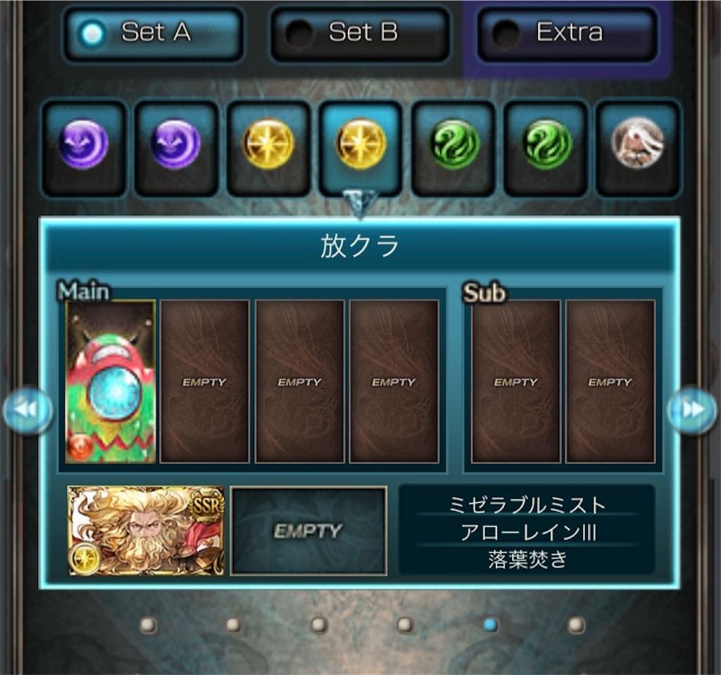 f:id:omiso_misomiso:20210518224038j:image