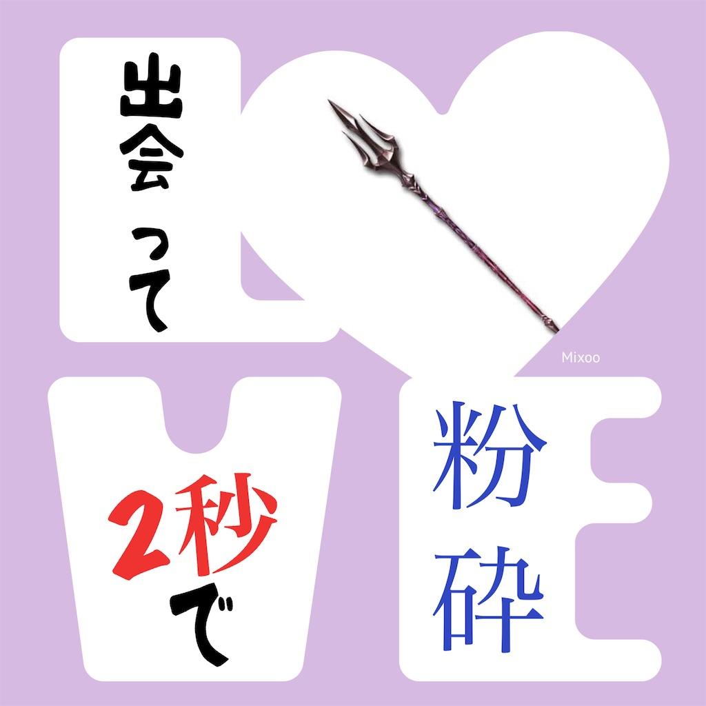 f:id:omiso_misomiso:20210718175104j:image