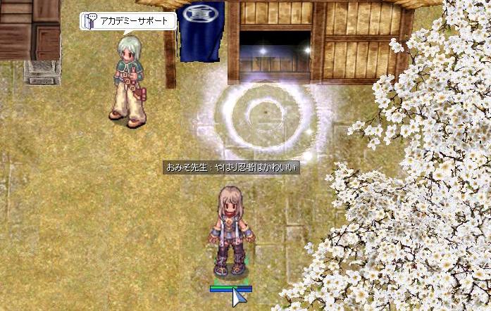 f:id:omiso_sensei:20171111161351p:plain