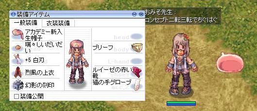 f:id:omiso_sensei:20171114225717p:plain
