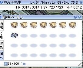 f:id:omiso_sensei:20171116232711p:plain