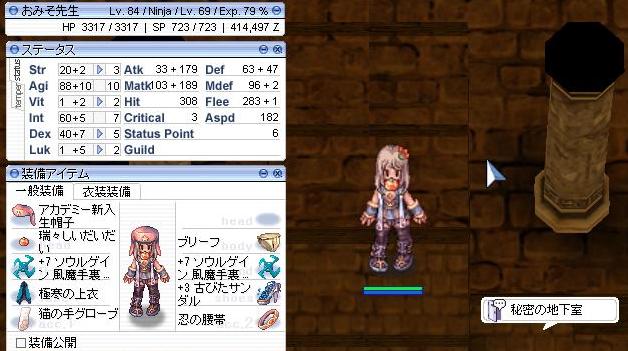 f:id:omiso_sensei:20171117233342p:plain