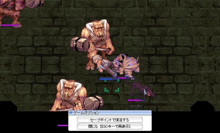 f:id:omiso_sensei:20171117235239p:plain