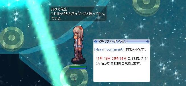 f:id:omiso_sensei:20171118234947p:plain