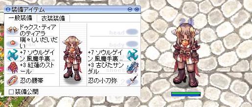 f:id:omiso_sensei:20171120221720p:plain