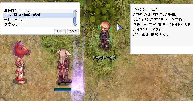 f:id:omiso_sensei:20171125200803p:plain