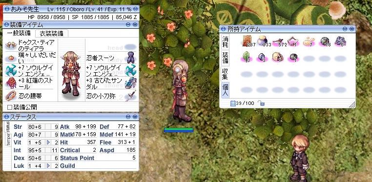 f:id:omiso_sensei:20171125215059p:plain