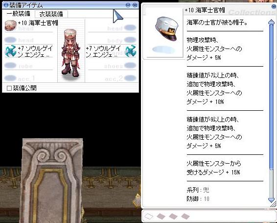 f:id:omiso_sensei:20171202225013p:plain