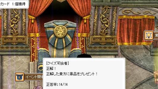 f:id:omiso_sensei:20171211231433p:plain