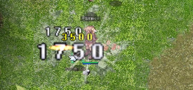 f:id:omiso_sensei:20171216220136p:plain
