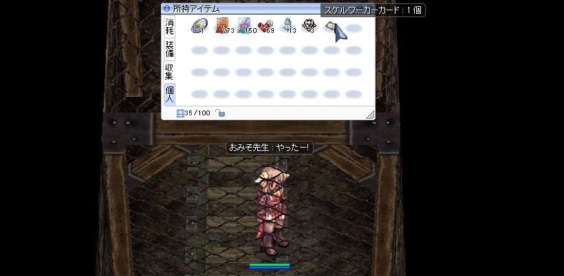 f:id:omiso_sensei:20171221232218p:plain