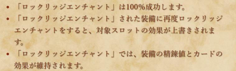 f:id:omiso_sensei:20171225221752p:plain