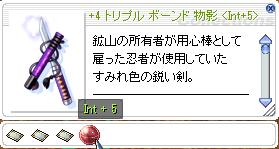 f:id:omiso_sensei:20171225222832p:plain