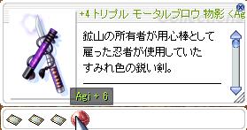 f:id:omiso_sensei:20171225222848p:plain