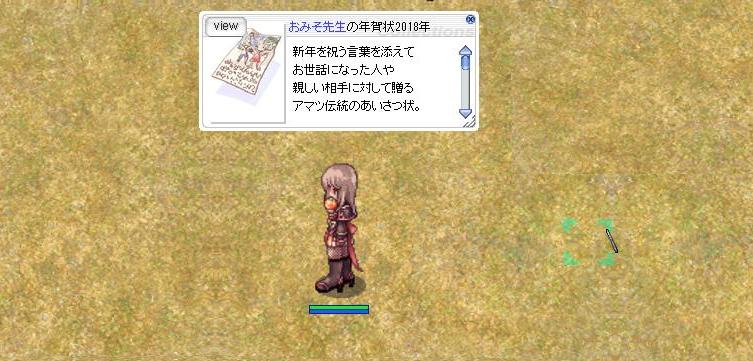 f:id:omiso_sensei:20171226230725p:plain