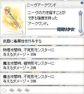 f:id:omiso_sensei:20171231000431p:plain