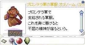 f:id:omiso_sensei:20180115221415p:plain