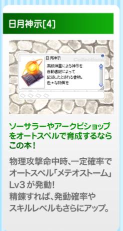 f:id:omiso_sensei:20180215231411p:plain