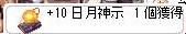 f:id:omiso_sensei:20180215232058p:plain