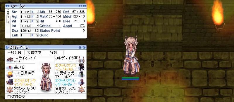 f:id:omiso_sensei:20180221213744p:plain