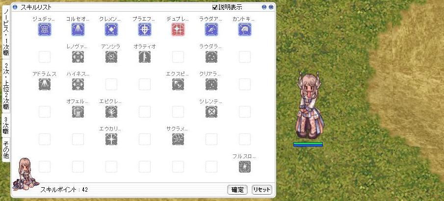 f:id:omiso_sensei:20180227231314p:plain