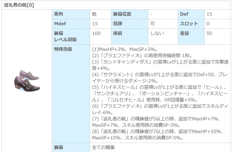 f:id:omiso_sensei:20180227231552p:plain