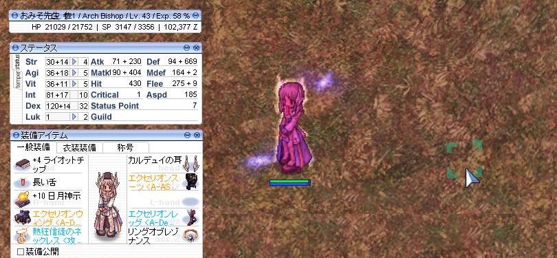 f:id:omiso_sensei:20180307204820p:plain