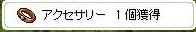 f:id:omiso_sensei:20180307213321p:plain