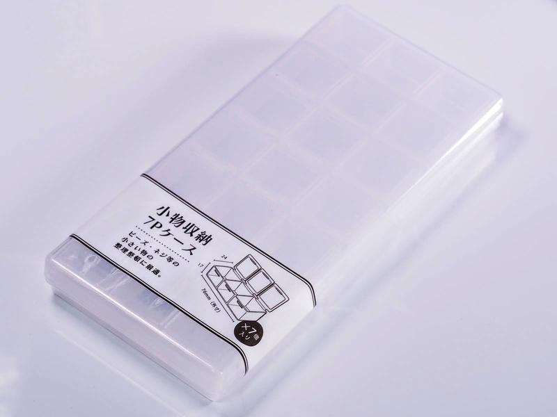 タミヤ TRF420 TA07 ブッシュ サスマウント ブログ