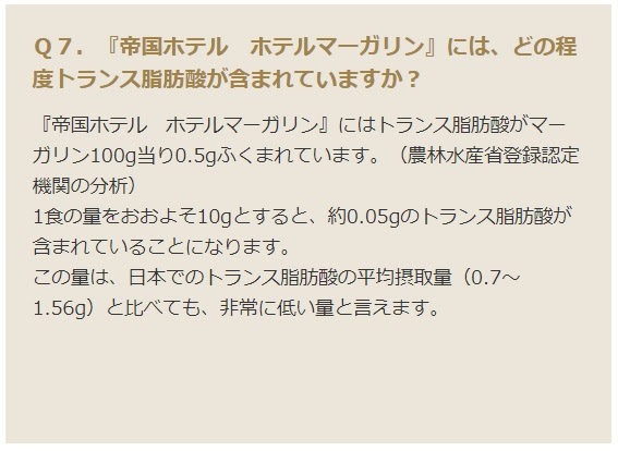 f:id:omisoblog:20200803112035j:plain
