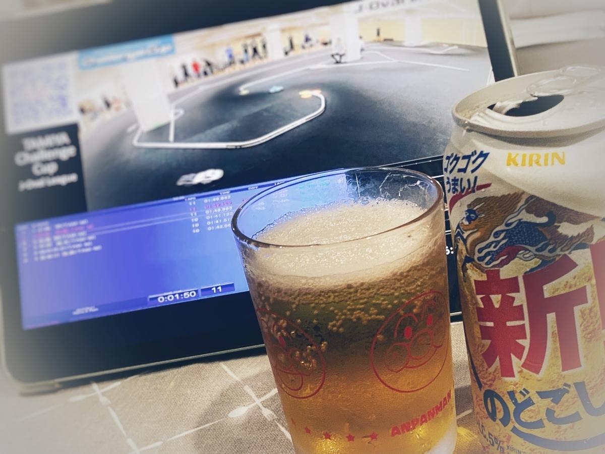 iPadでレース動画振り返りながらビールを飲む