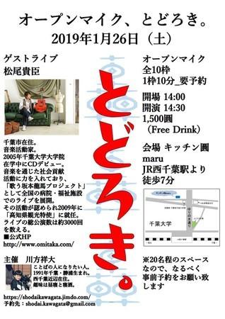 f:id:omitaka:20190101121224j:image