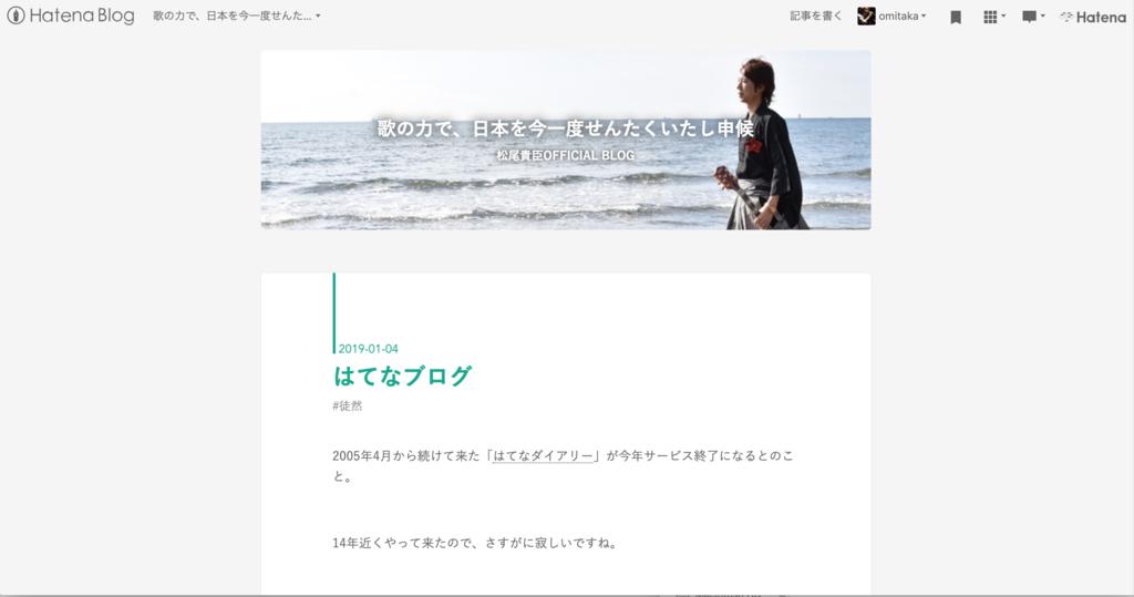 f:id:omitaka:20190106195951p:plain