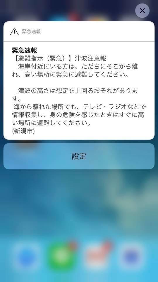 f:id:omitaka:20190626212252j:plain
