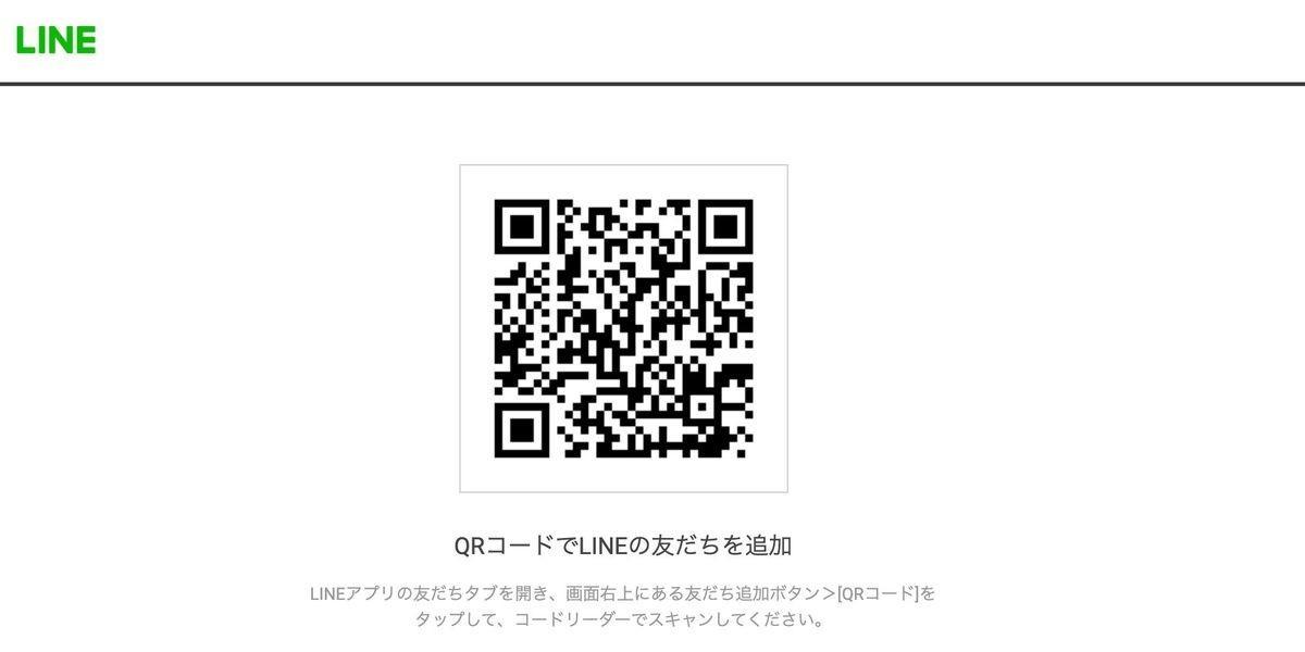 f:id:omitaka:20201102095327j:plain