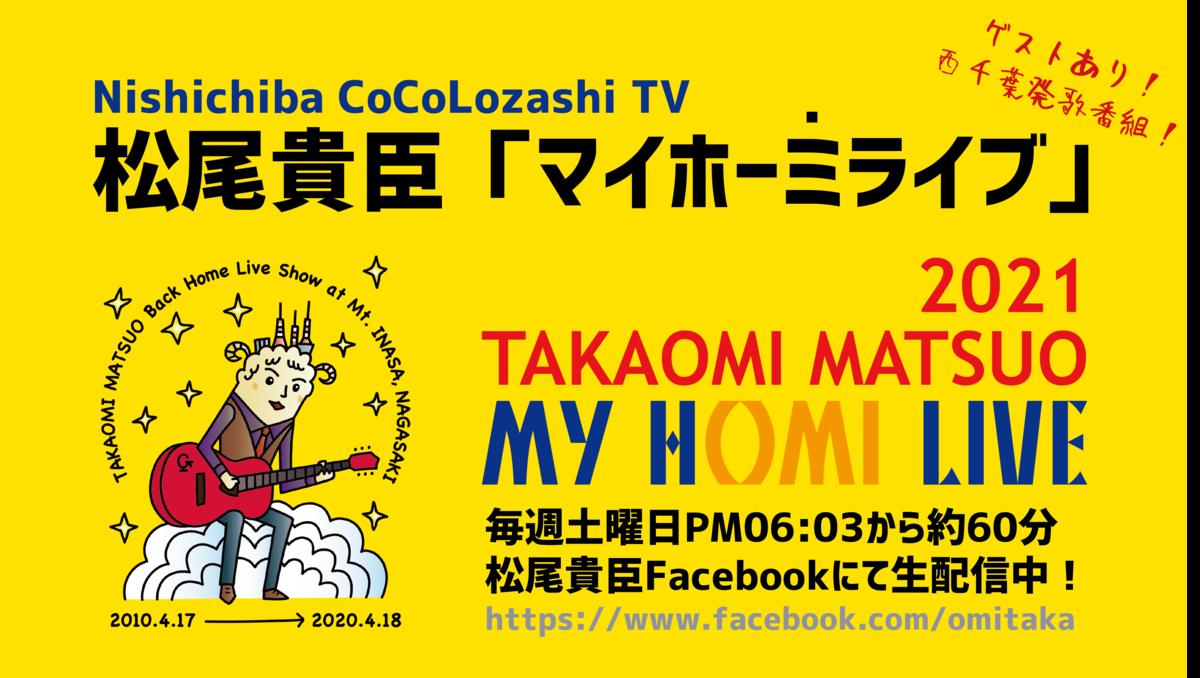 f:id:omitaka:20210109113859p:plain