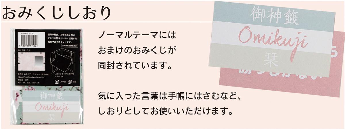 f:id:omitaka:20210603160554j:plain