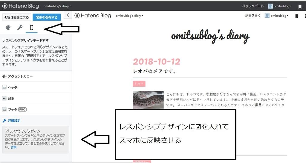 f:id:omitsublog:20181013132528j:plain
