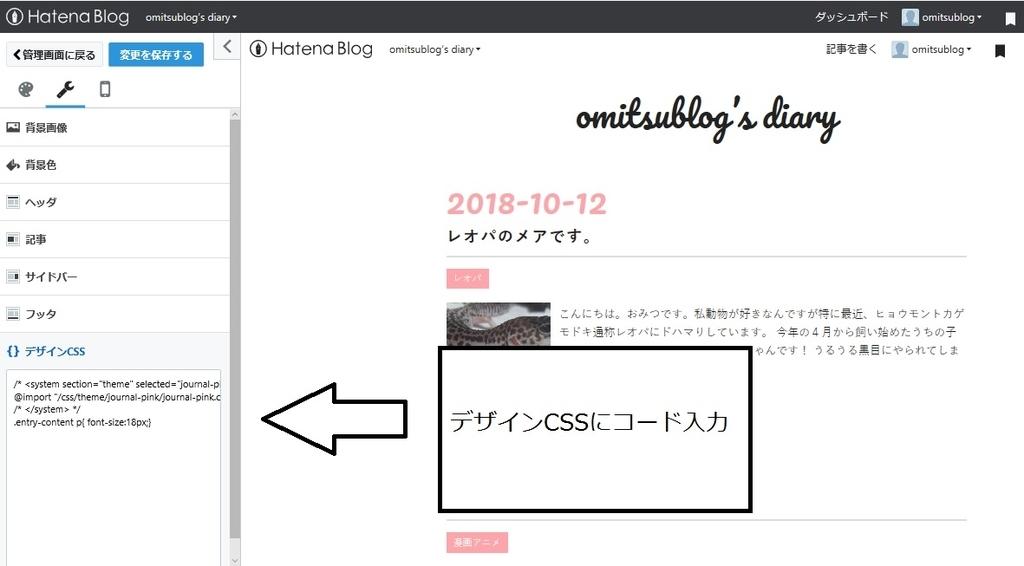 f:id:omitsublog:20181013143201j:plain