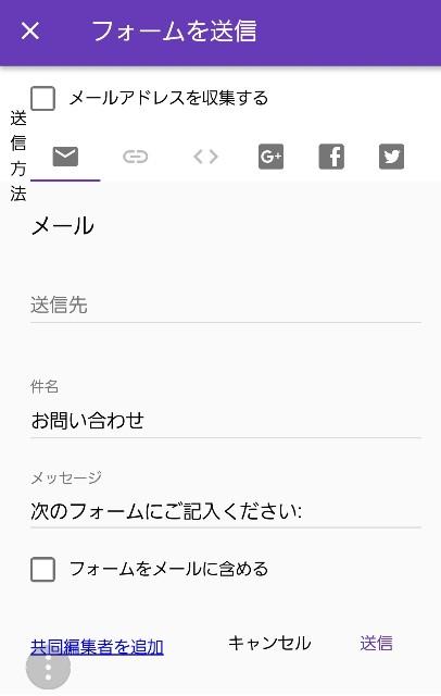f:id:omitsublog:20181111232207j:image