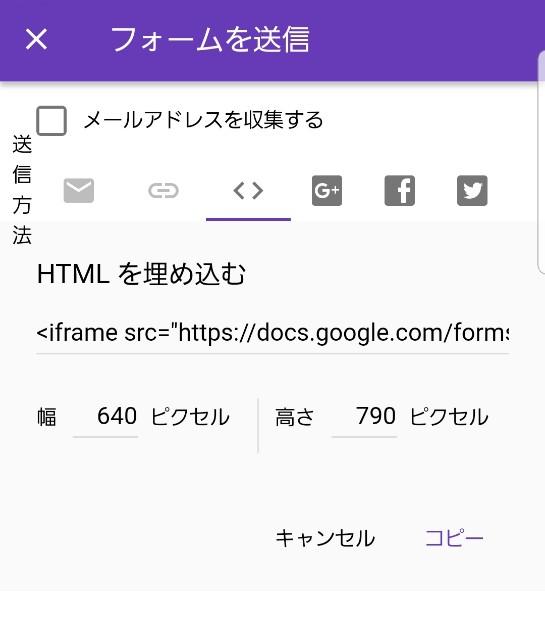 f:id:omitsublog:20181111232232j:image