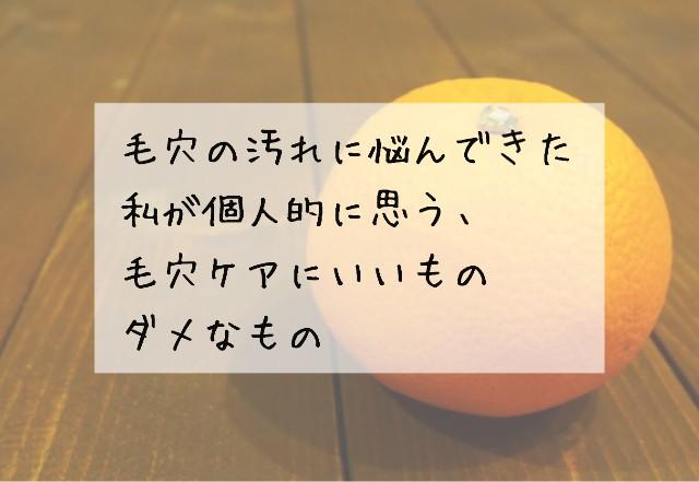 f:id:omitsublog:20190501203627j:image