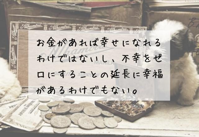 f:id:omitsublog:20190503192036j:image